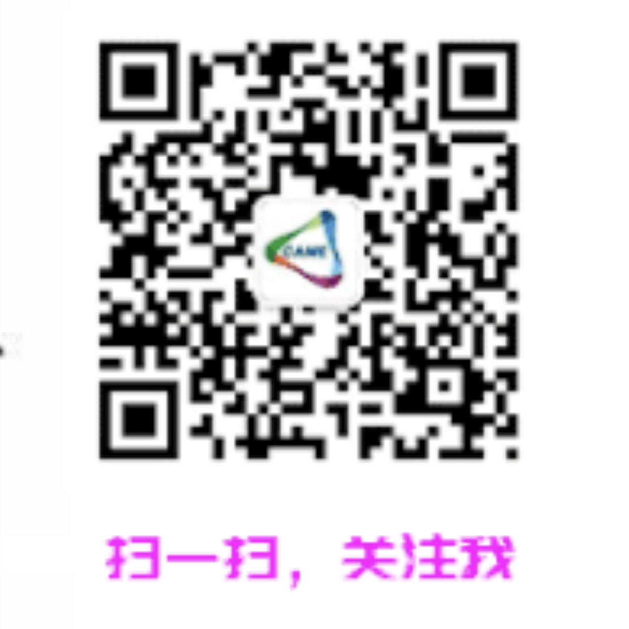 微信图片_20210409163057.png
